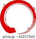 丸 円 筆文字のイラスト 40257042