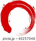 丸 円 筆文字のイラスト 40257048
