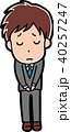 お詫びをする男性のイラスト素材 40257247