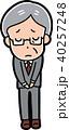 お詫びをする男性のイラスト素材 40257248