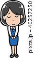 お詫びをする女性のイラスト素材 40257250