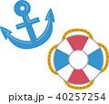 錨と浮き輪のイラスト素材 40257254