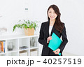 女性 笑顔 ビジネスの写真 40257519