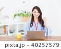 女性 笑顔 ビジネスの写真 40257579