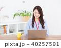 女性 パソコン ビジネスの写真 40257591