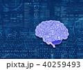 回路 脳 クラウドのイラスト 40259493