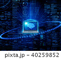サイバーグラフィックス 40259852