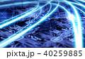 サイバー テクノロジー デジタルのイラスト 40259885