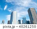 ビル 高層ビル 青空の写真 40261250