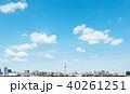 スカイツリー 東京 街並みの写真 40261251