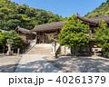 美保神社 随神門 神社の写真 40261379