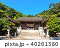 美保神社 随神門 神門の写真 40261380