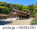 美保神社 社殿 本殿の写真 40261381