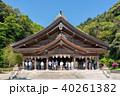美保神社 社殿 本殿の写真 40261382