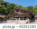 美保神社 社殿 本殿の写真 40261383