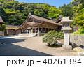 美保神社 社殿 本殿の写真 40261384
