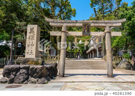 美保神社の参道鳥居 二の鳥居 40261390