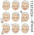 顔 表情 男性のイラスト 40261611