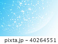 Global network connection cyber technology 40264551