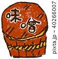 味噌樽 40266007