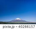 富士山 青空 新緑の写真 40266157