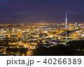 ニュージーランド オークランド マウント・エデンからの夜景とスカイタワー 40266389