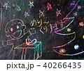 クレヨン スクラッチ技法 40266435