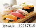 寿司 和食 日本食の写真 40267515