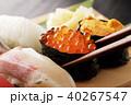 寿司 和食 日本料理の写真 40267547