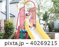 遊ぶ 子供 女の子の写真 40269215