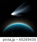惑星 ベクトル 地球のイラスト 40269430