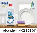 液 液体 皿洗いのイラスト 40269505