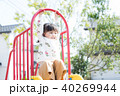 公園 遊ぶ 子供の写真 40269944