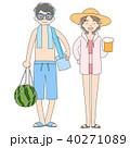 カップル 海水浴 海のイラスト 40271089