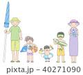 祖父母と孫_海水浴 40271090