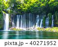 《静岡県》白糸の滝・清流《スローシャッター》 40271952