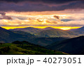 mountain rural area in springtime at cloudy sunset 40273051