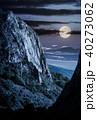 cliffs of Trascau mountains canyon at night 40273062