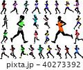 ランナー 走者 人影のイラスト 40273392
