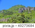 新緑の寒霞渓 40273684