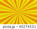 ポップアート ビンテージ 放射線状のイラスト 40274531