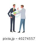 ビジネス 白バック ビジネスマンのイラスト 40274557