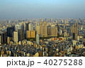 都会 副都心 新宿の写真 40275288