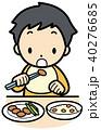 お箸の使い方 40276685
