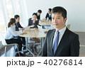 ビジネスマン 人物 男性の写真 40276814