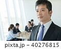 ビジネスマン 人物 男性の写真 40276815