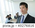 ビジネスマン 人物 男性の写真 40276816