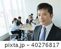 ビジネスマン 人物 男性の写真 40276817