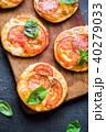 ミニ 小型 ピザの写真 40279033