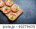 ミニ 小型 ピザの写真 40279439